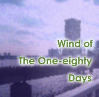 File:Windofdays.png