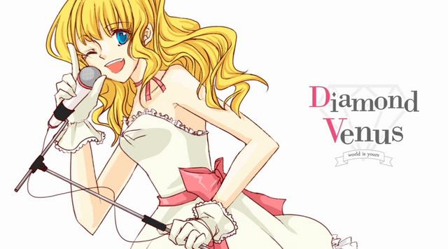 File:Diamond Venus.png