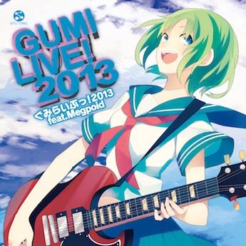 File:Gumi live album.jpg