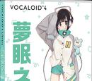Yumemi Nemu (VOCALOID4)