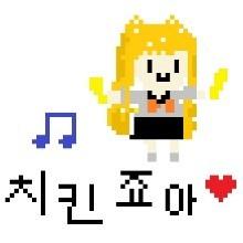 File:Chikinjyoa.jpg