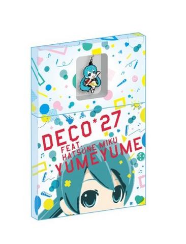 File:Yume Yume DVD single.png