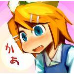 File:Suginohito.jpg