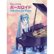 Pianoselection1