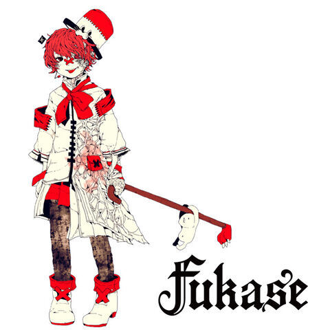 File:Hq fukase.jpg