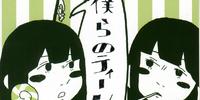 Ishifuro