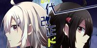 Jidai Kaisei Dominant (時代改正ドミナント)