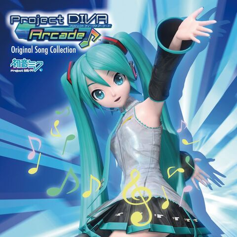 File:Project diva arcade album.jpg