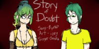 Story of Doubt