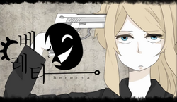 SeeU Beretta