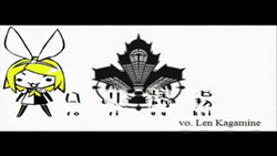 Loli Yuukai