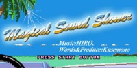 Magical Sound Shower