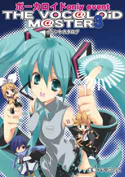 File:The VOCALOID MASTER 3.jpg