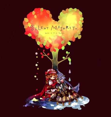 File:HeavenzP feat. Hatsune Miku - Silent Majority.png