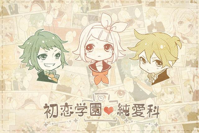 File:Hatsukoi Gakuen Junai Ka.jpg