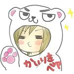 File:Kairiki bear.png