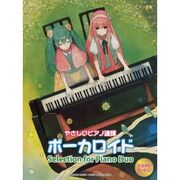 Pianoselectionduo