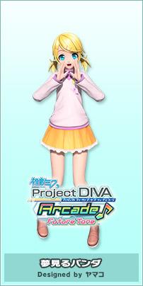 File:Yumemiru Panda PDArcade FT.jpg
