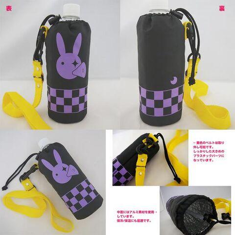 File:Yukaribottlejacket.jpg