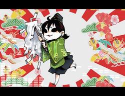 File:Shuumatsu Kannushi Norito Gaaru.png