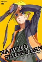 Naruto Shippuden Cover 6