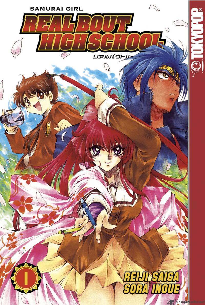 High School Samurai Girl Anime Samurai Girl Real Bout High