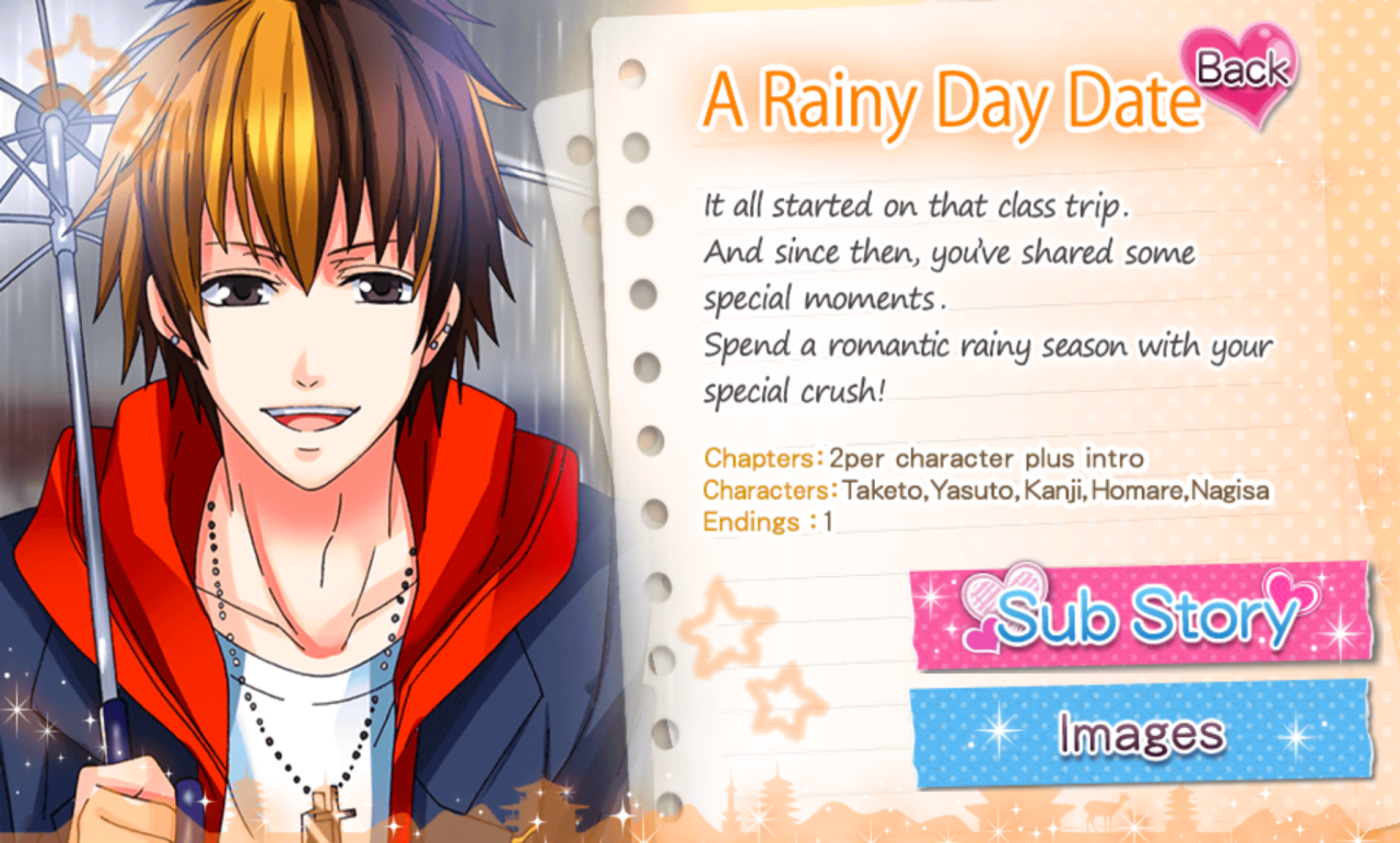 Dating rainy day
