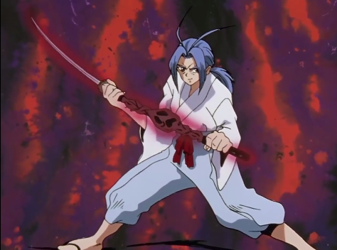 Shishiwakamaru | VS Battles Wiki | Fandom powered by Wikia