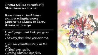 Moonlight Densetsu with Japanese English lyrics