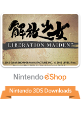 File:LiberationMaiden.png