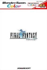 File:Final Fantasy WSC.jpg