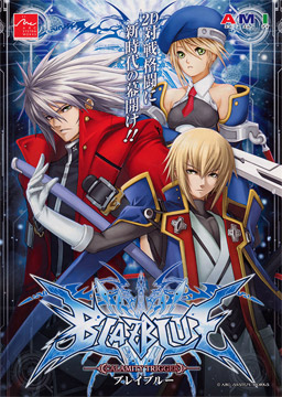 File:BlazBlue.jpg
