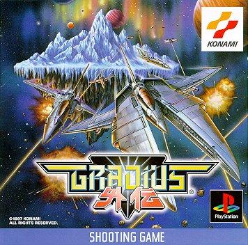 File:Gradius gaiden-cover.jpg