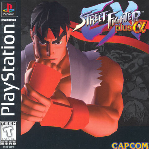 File:Street Fighter EX PlayStation cover-1-.jpg