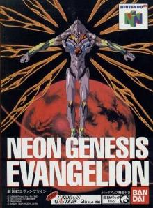 File:Neon Genesis Evangelion 64.jpg