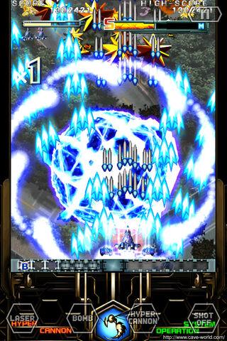 File:Dodonpachi-daifukkatsu hd iphone 02-1-.jpg