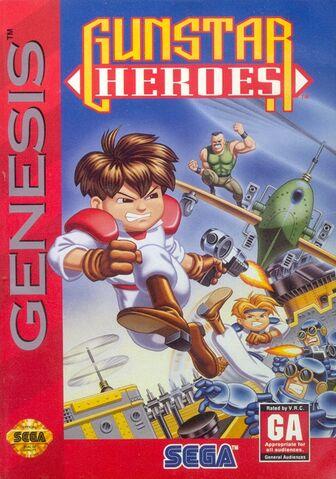 File:Gunstar heroes.jpg