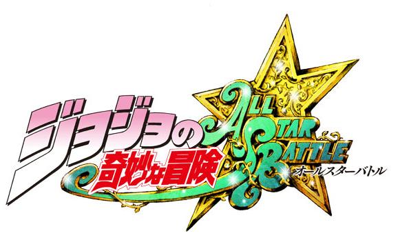File:JoJos-Bizarre-Adventure-All-Star-Battle.jpeg