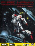 Fire Hawk Thexder The Second Contact MSX2 cover