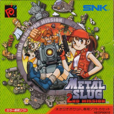 File:Metal Slug 2nd Mission.jpg