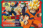 Dragon Ball Z Gaiden Saiyajin Zetsumetsu Keikaku Famicom cover