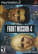 File:FrontMission4.png