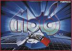 Motos arcade flyer