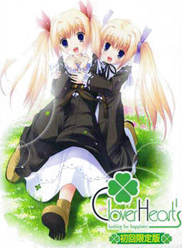 File:Clover Hearts.jpg