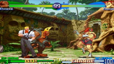File:Street Fighter Alpha 3 Max PSP.jpg