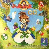 Puyo Puyo CD 2