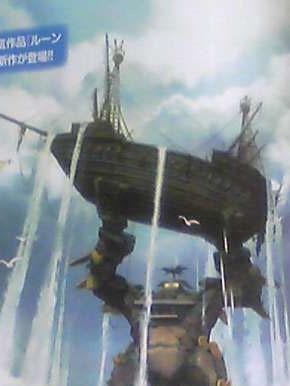 File:Rune factory oceans 1.jpg