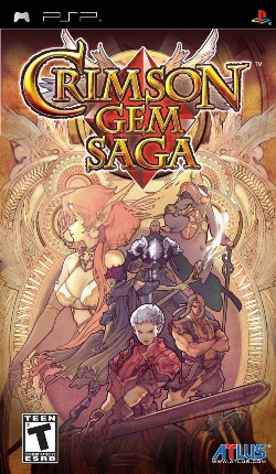 File:Crimson Gem Saga Cover.jpg