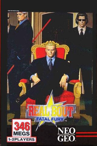 File:Real Bout NeoGeo Cover.jpg