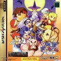 Thumbnail for version as of 22:06, September 17, 2010